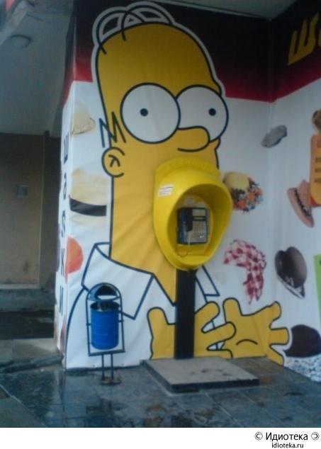 Гомер у телефона