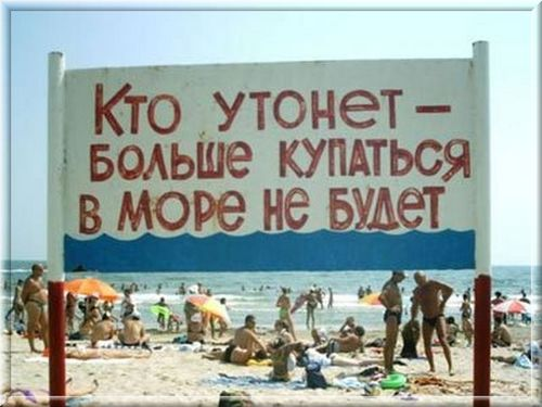 http://shuchushka.ru/wp-content/uploads/2011/05/notice-2011-01-17.jpg