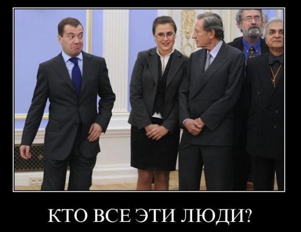 Кто эти люди?