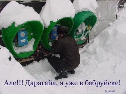 Суровые челябинские снегопады