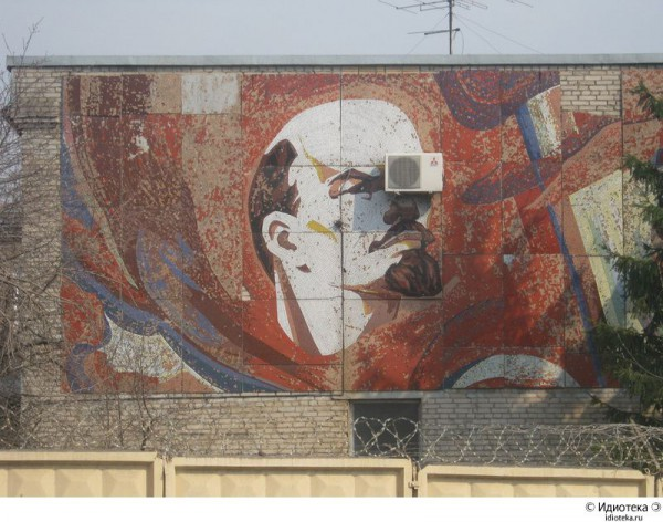 Кибер-Ленин