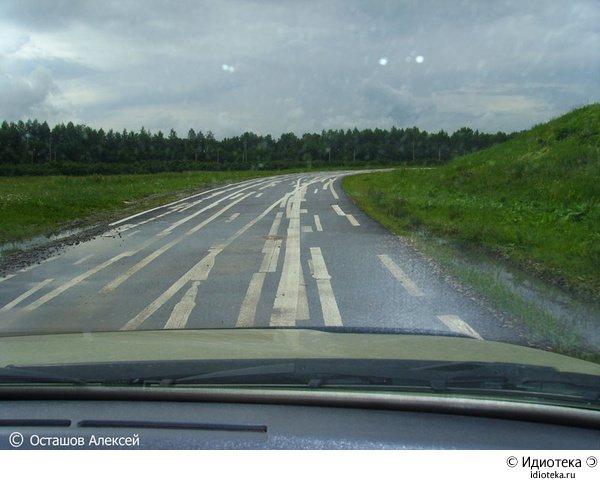 Челябинская дорожная разметка