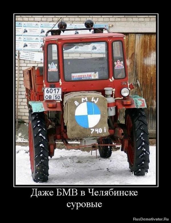 Челябинские BMW