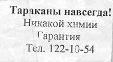 notice-2013-06-28
