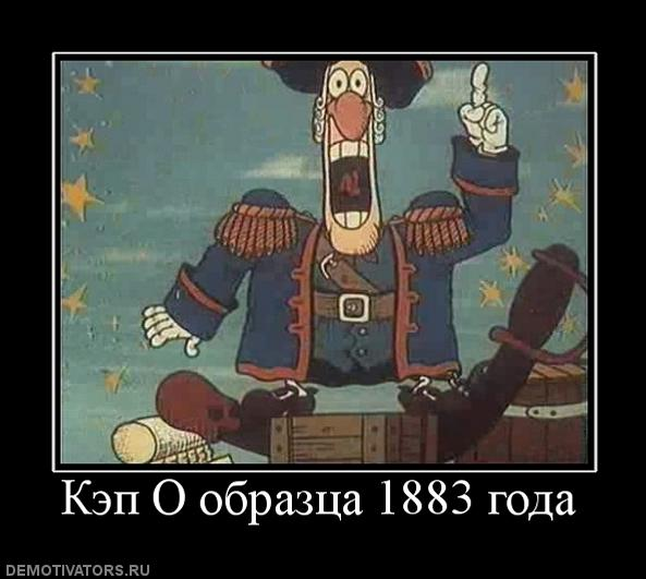 487209_kep-o-obraztsa-1883-goda