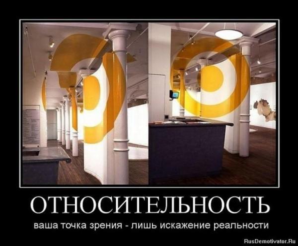architecture-2013-07-15