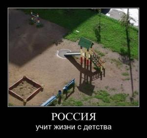 severe-chelyabinsk-2013-07-02