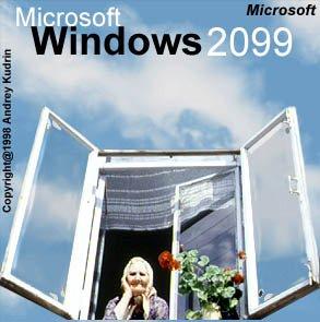 Windows 2099