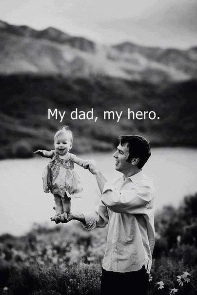 Мой папа мой герой