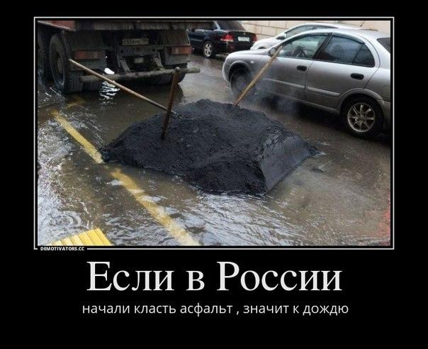 К дождю