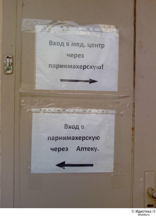 Вход через...