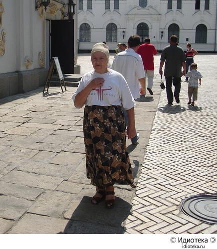Брутальная бабушка