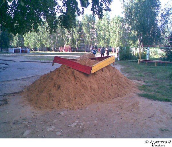 Челябинские песочницы — 2