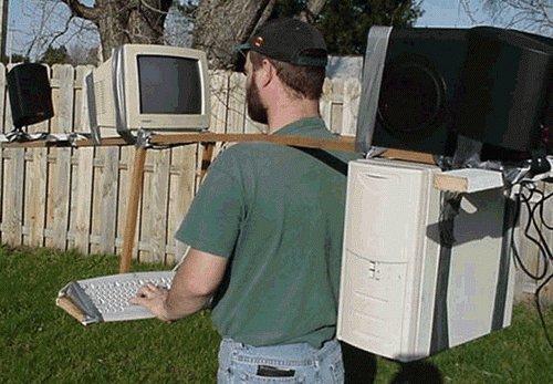 Прототип ноутбука