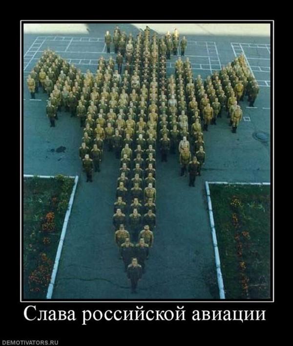 Слава российской авиации
