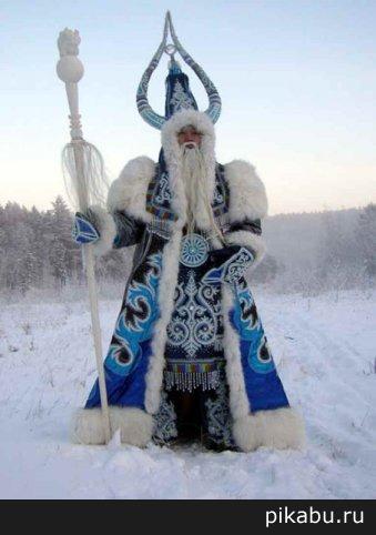 Прадед Мороз