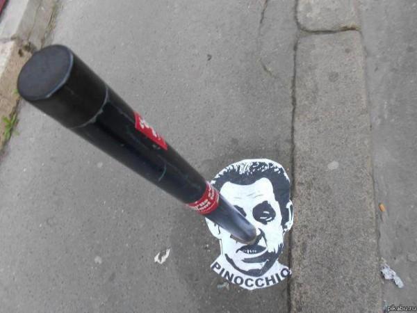 Пиноккио Саркози
