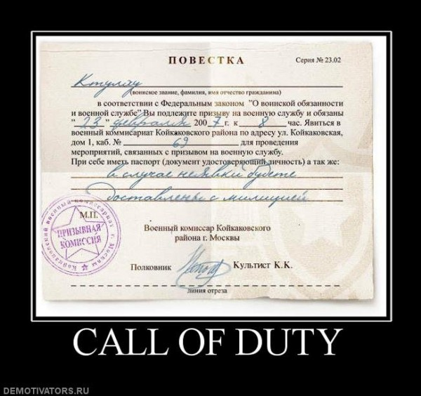 army-2013-05-21