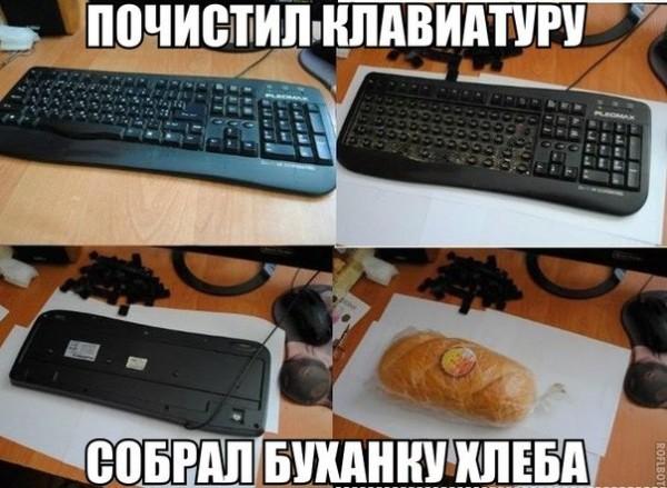 computer-2013-07-11
