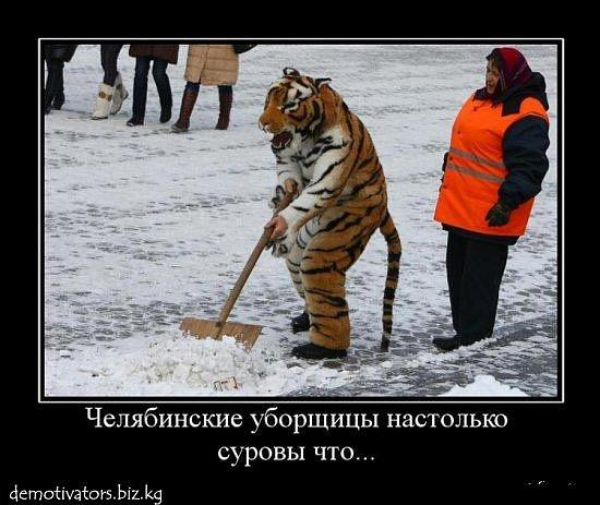 severe-chelyabinsk-2013-07-18
