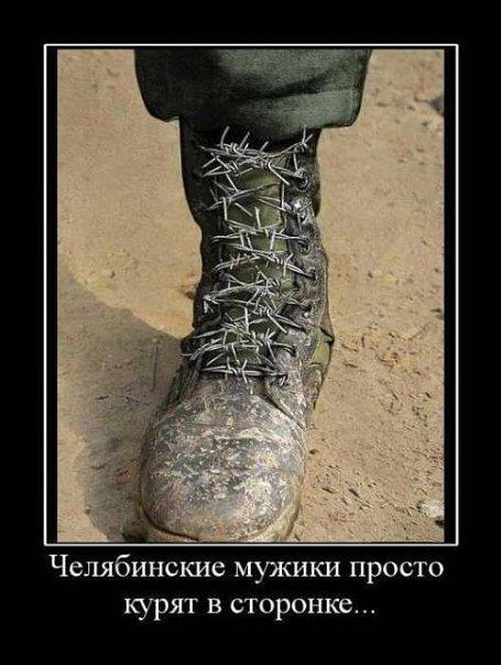 Не Челябинск