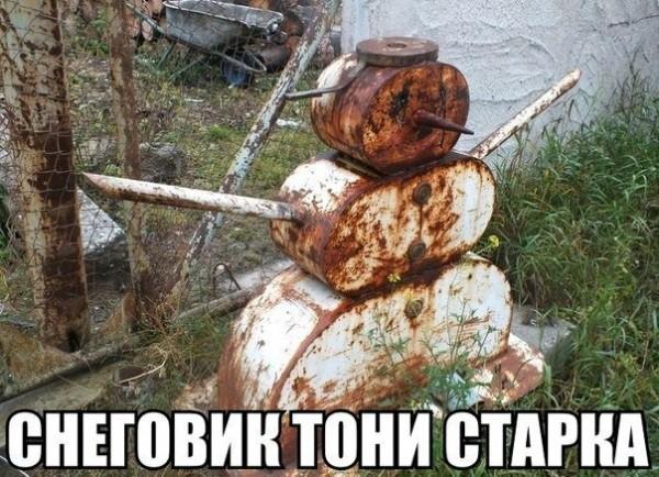 Снеговик Тони Старка