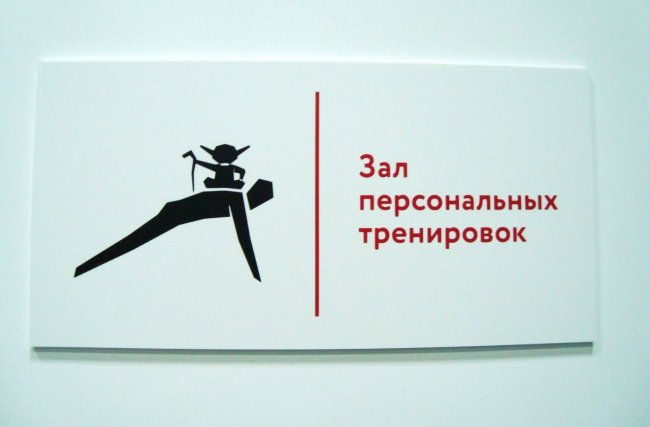 Тренировка джедаев