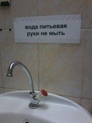 Вода питьевая с замкнутым циклом