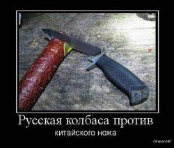 Челябинские колбасы