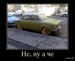 Когда истираются колёса