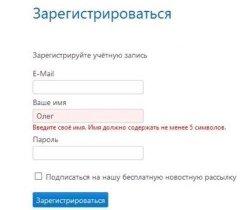 Олегъ
