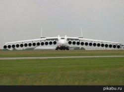 Самый мощный самолёт