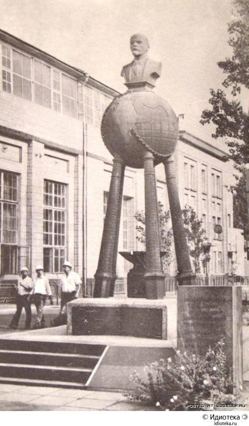 Ленинский троян