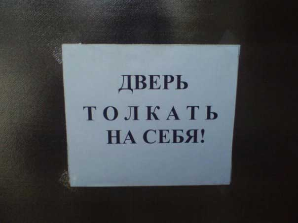 Это дверь