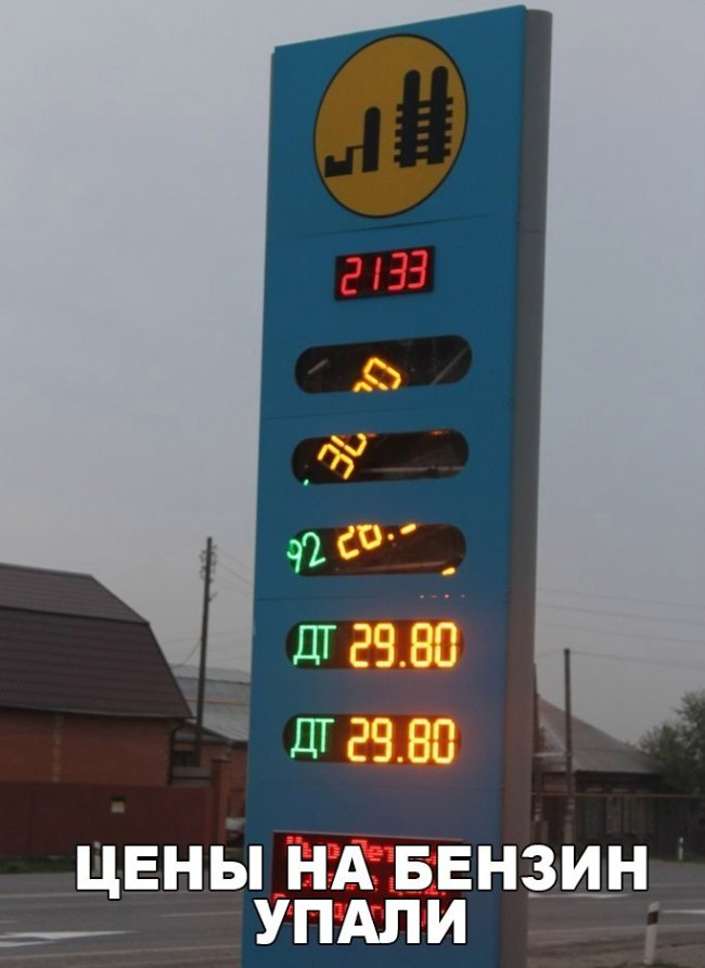Осеннее снижение цен